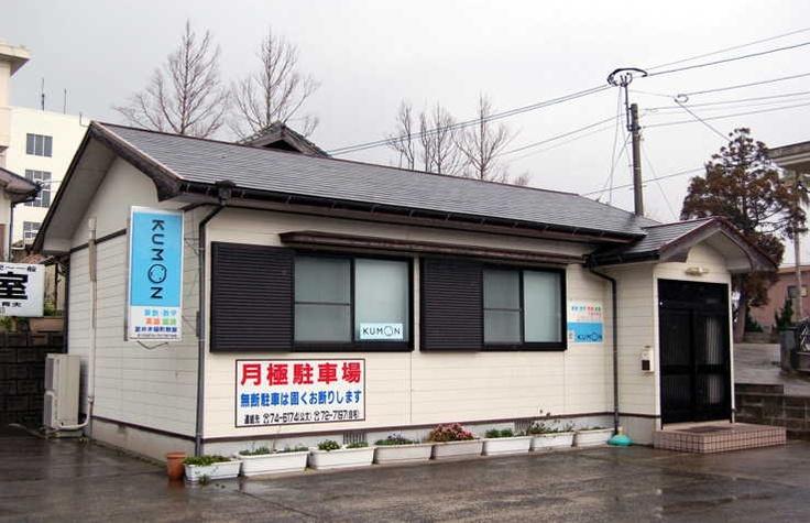 """公文式""""木場町教室""""(長崎県五島市木場町757-1)です(2007年3月10日撮影)."""
