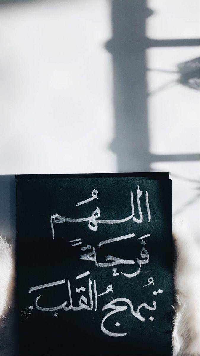 علياء الجابري خط ع Calligrapher Ink Life Quotes