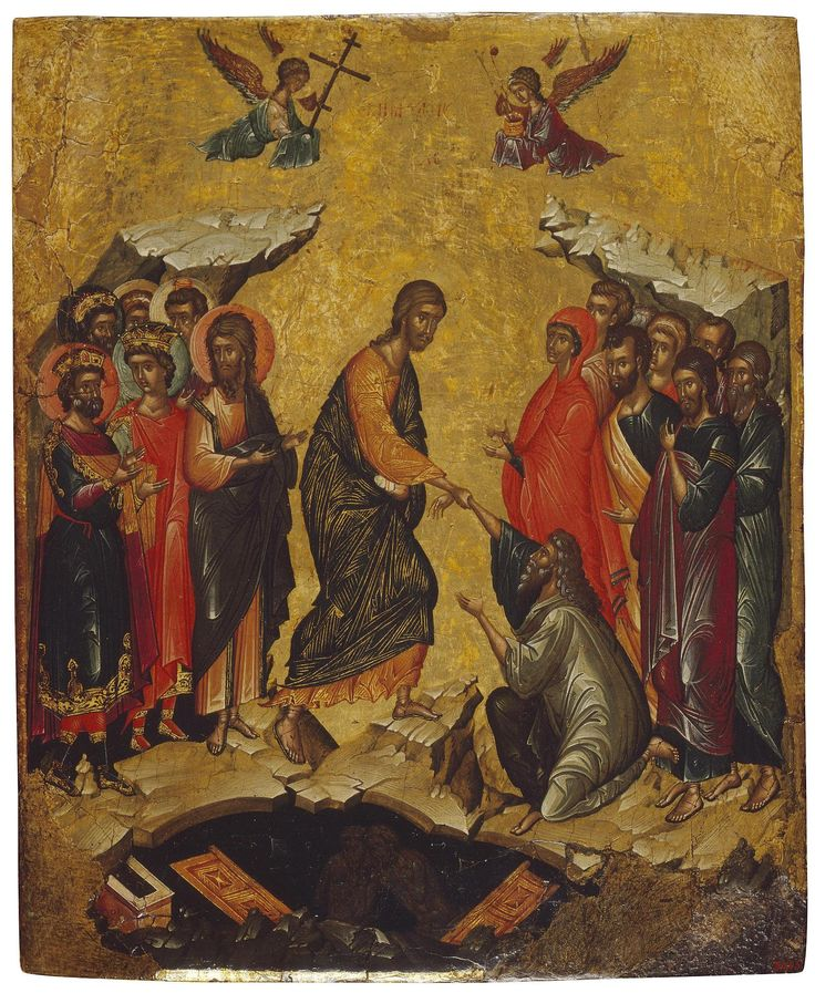 Ritzos, Andreas (?) Icon: Descent into Limbo Mediterranean, Middle of the 15th century