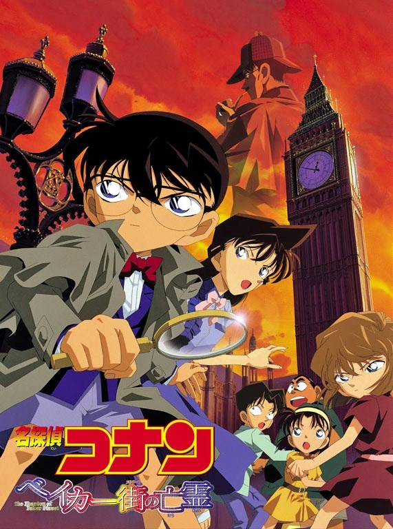 Detective Conan Movie 6 The Phantom of Baker Street