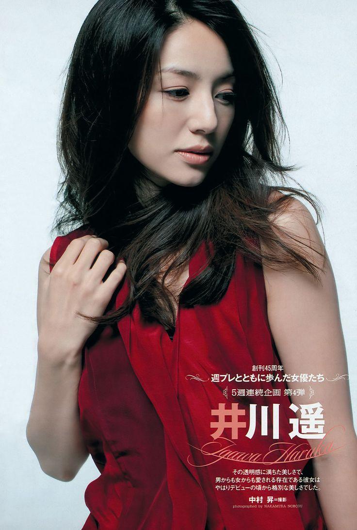 Haruka Igawa Nude Photos 32