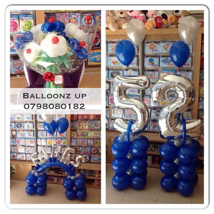 Balloons age number