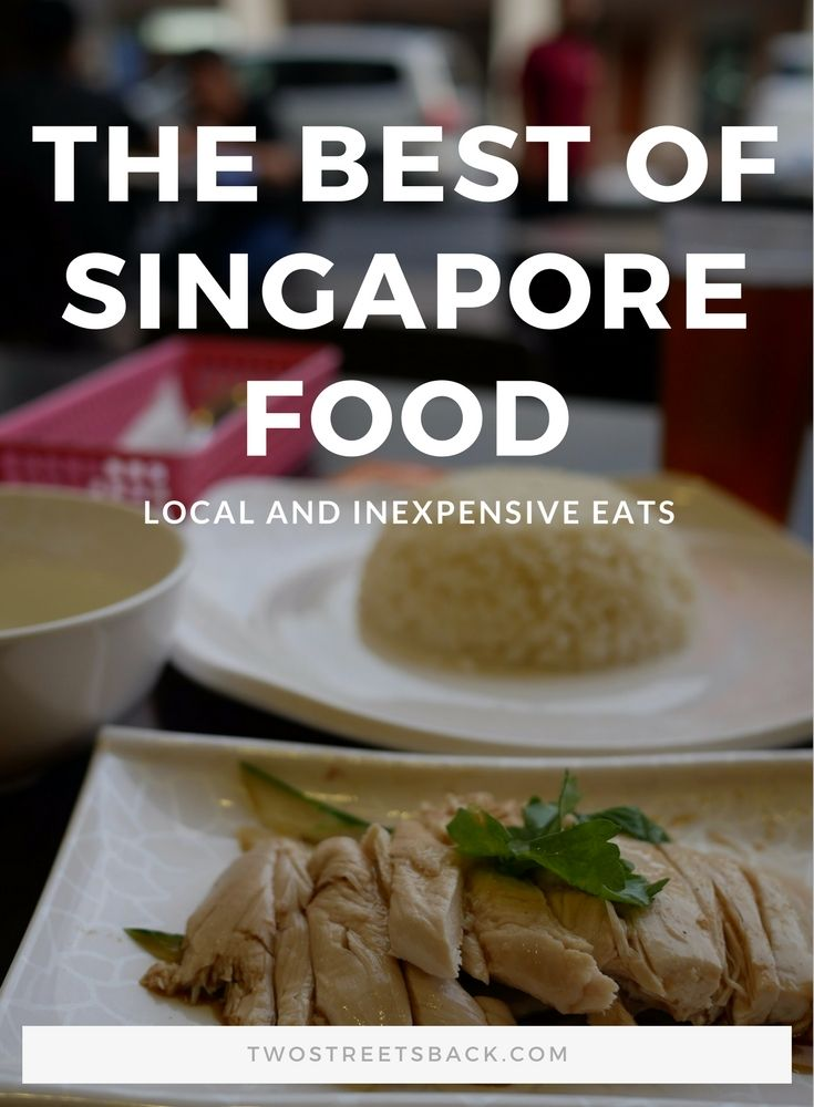 One of the best things to do in Singapore is eat. Seriously! Singapore food is incredible, and in my opinion, underrated. Over the last few years, I've (selflessly) sampled hundreds of local dishes. These are the ones I come back to time and time again.