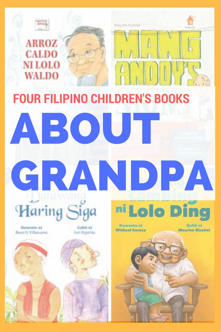filipino author 22 reviews of arkipelago books the filipino bookstore archipelago: (n) a group of islands, eg the philippine islands the last time we were in town on vacation, this store popped up on my handy dandy yelp app when i was searching nearby.