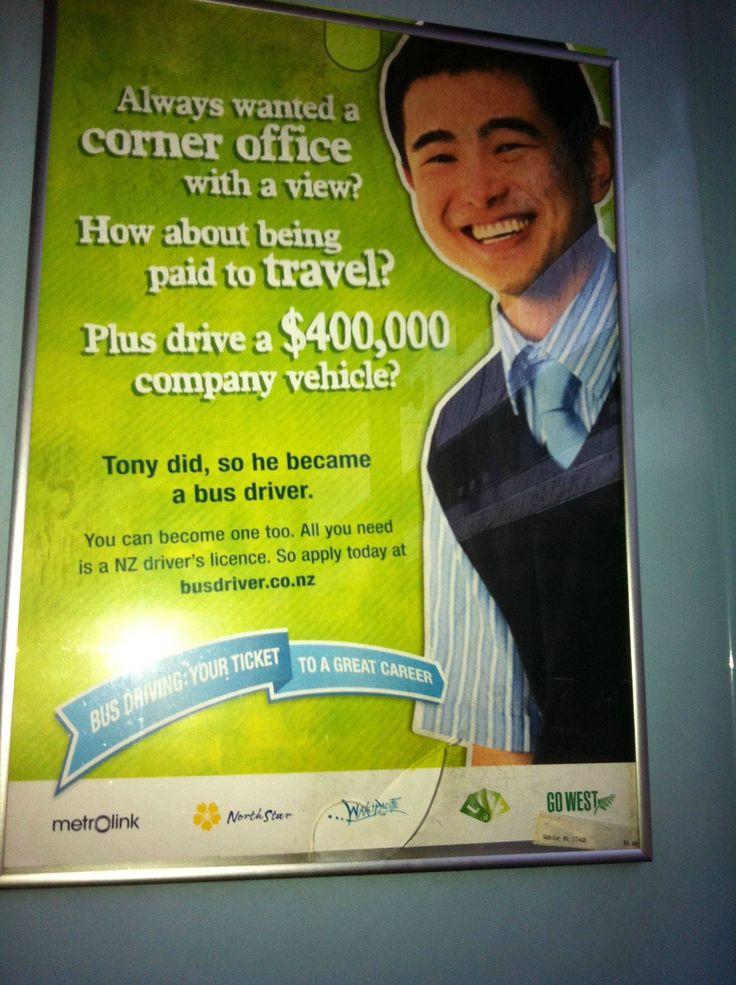 Funny Job Advert Brilliant It is