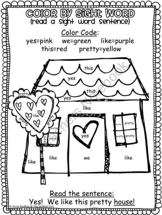 free color by sight words coloring practicing sight words and reading a sight word sentence