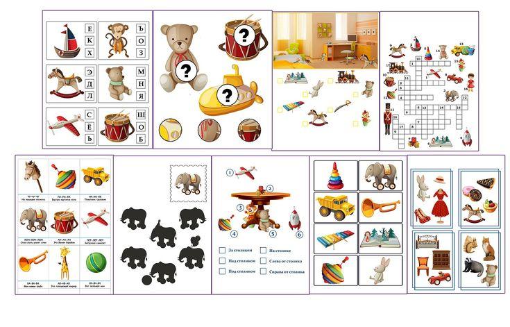 Тематические комплекты для детей :: Основной сайт