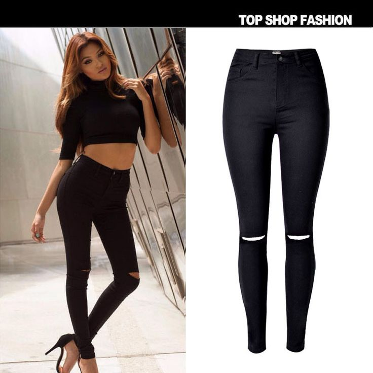 Black And White Slim Waist Stretch Knee Hole Jeans (FREE SHIPPING)
