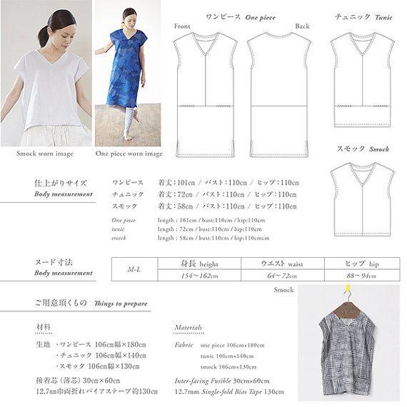 Nani IRO naaien patroon door Naomi Ito voor Kokka.  Dit is een patroon van naaien om een loszittende jurk, tuniek of top.  De instructies zijn volledig in Japans, maar ook illustraties overzichtsweergave elke stap. Omvat hoogtepunt-rangschik patroon van stukken en naad van emissierechten.  Maat M - L  Raadpleeg de derde foto voor metingen.  Weefsel eisen: 180cm, 140cm tuniek jurk, top van 130cm.  Percelen worden verzonden via kleine packet internationale luchtpost uit Japan.  Japan Post…