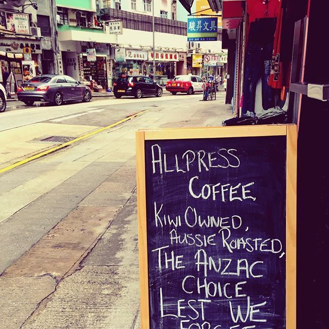 My early tribute to ANZAC Day #lestweforget #anzac #anzacday #winstonscoffee #saiyingpun #hongkong #hk #hongkongstreet #cafe #cafeculture #coffeeculture #streetview #allpresscoffee #aussie #kiwi