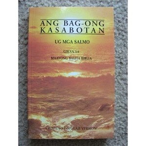 Cebuano Popular Version New Testament with Psalms / Ang Bag-ong Kasabotan