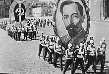 Felix Dzerzhinsky - Wikipedia, the free encyclopedia. Picture of Dzerzhinsky in a parade in Moscow Red Square in 1936
