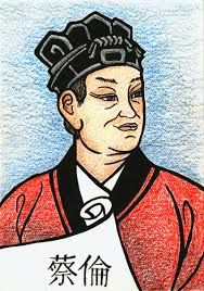 7. Ts'ai Lun (c. 50-121) was a Chinese political official who is regarded as the inventor of paper and the papermaking process. By the third century, papermaking was commonly used, and this helped the development of Chinese civilization through improved education, literacy and greater spread of knowledge. Paper was slow to spread to the rest of the world. It reached Europe in the 12th-century via the Arabs, and once introduced, aided the foundation of European scholasticism.