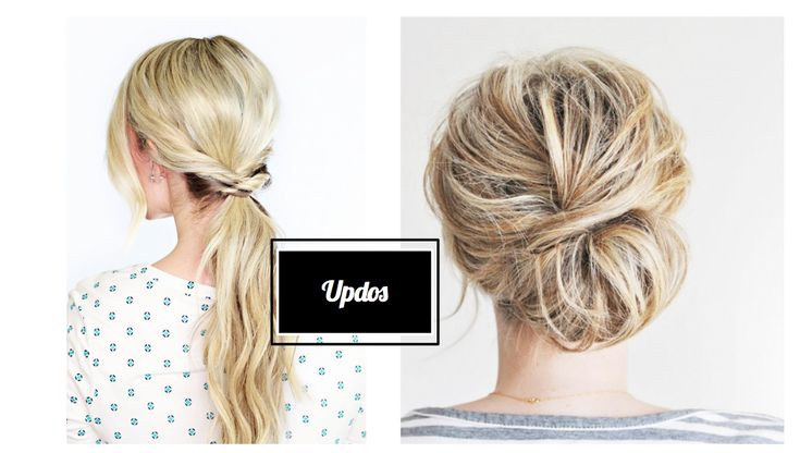 Graduation Hair Inspiration - Stylisted