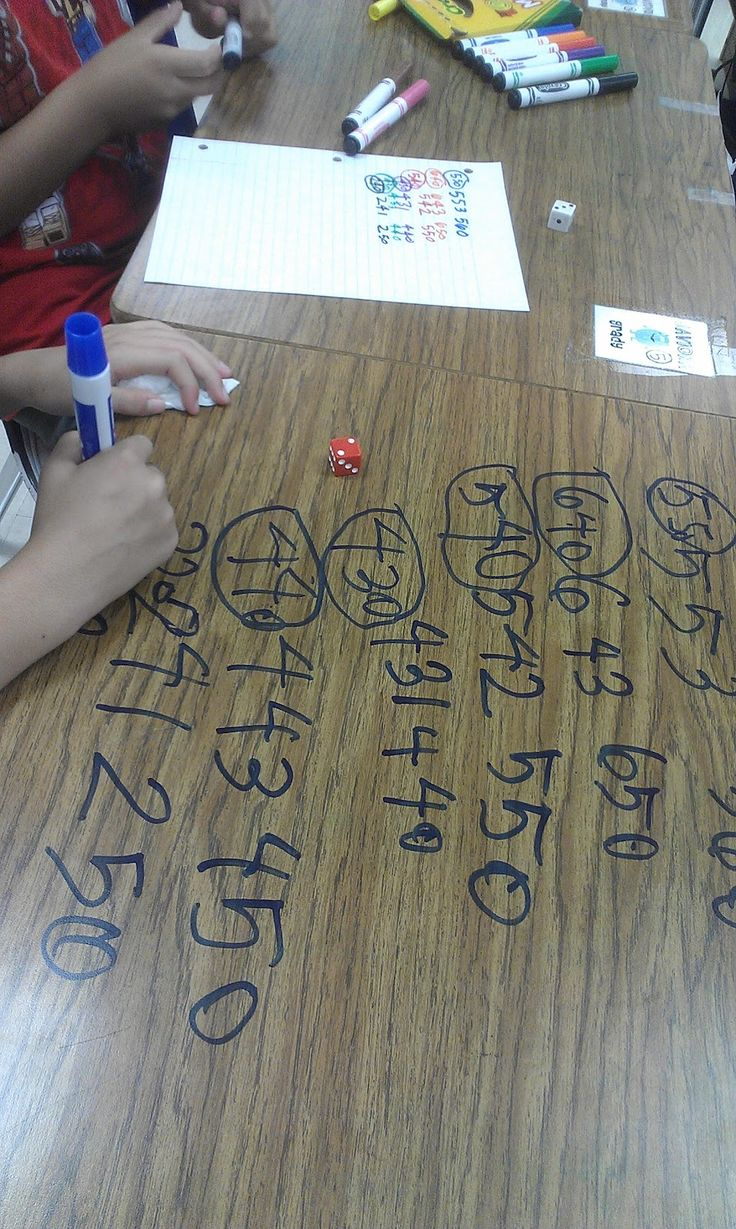 Teacher Trap: Rounding Rules - students write down the 'tens' on either side of the number and circle the closer one.