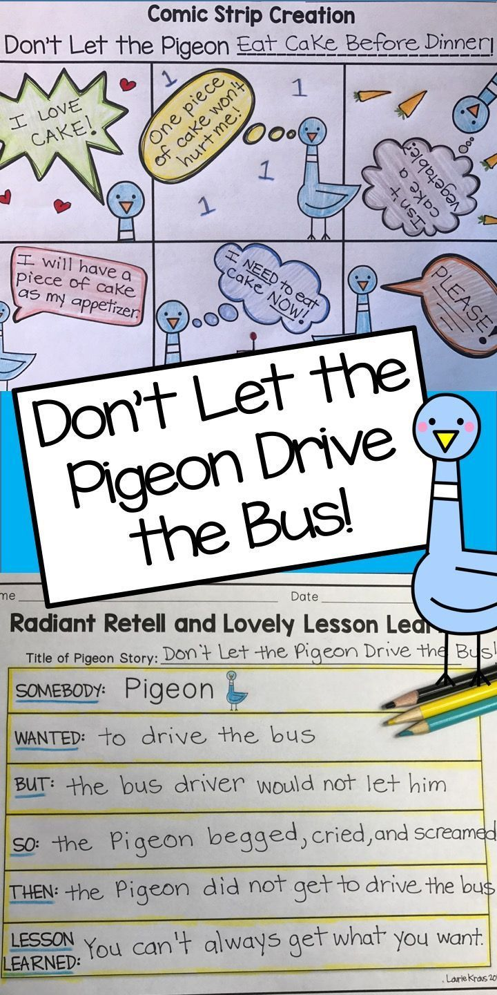 Are you reading Pigeon books written by Mo Willems to your students? These are wonderful read-alouds about the beloved Pigeon. Children love the humor that Pigeon displays. Readers have to decide if they agree or disagree with the Pigeon's thoughts and id