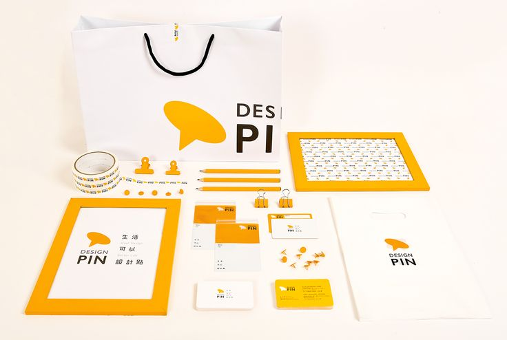 """DESIGN PIN"" is a shop located in Songshan Cultural and Creative Park, Taipei, Taiwan that sells quality design works that have won awards at home and abroad. The design of the shop logo takes the simple PIN shape as the element, which represents a remark…"