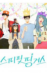 Spirit Fingers Manga - Read Spirit Fingers Manga Online For Free!