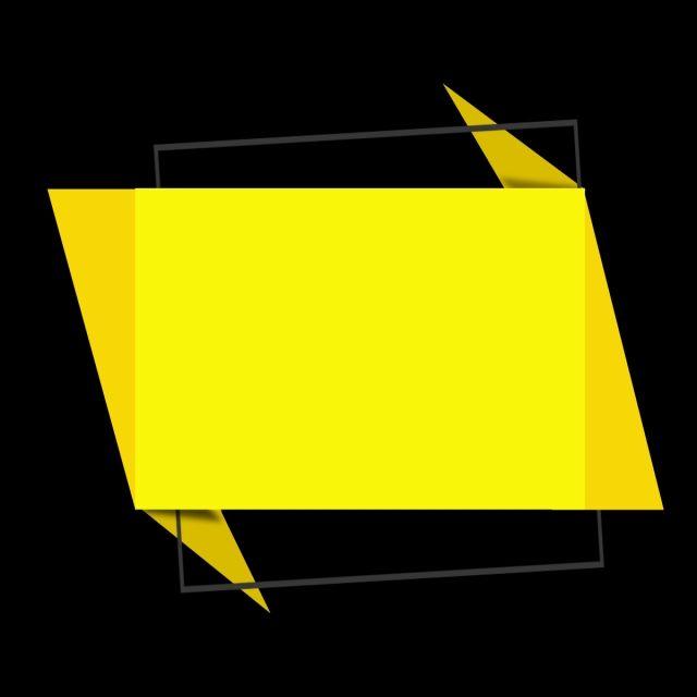Vector Banner Ribbon Photoshop Design Caja De Texto Banner