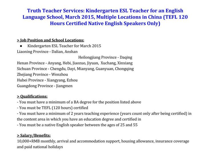 10 best ESL Teaching Jobs In China images on Pinterest Teaching - esl resume