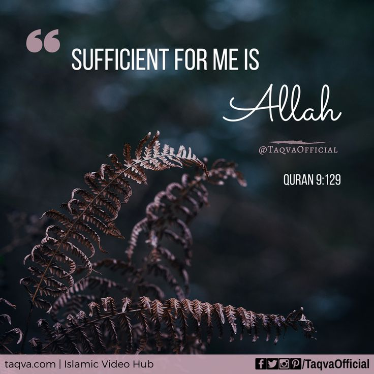 """.. """"Sufficient for me is #Allah ; there is no deity except Him. On Him I have relied, and He is the #Lord of the Great Throne."""" #Quran 9:129"""