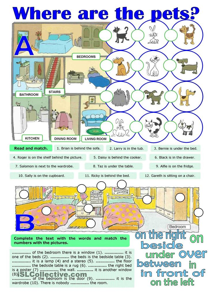 prepositions of place esl worksheets of the day prepositions teaching english english lessons. Black Bedroom Furniture Sets. Home Design Ideas