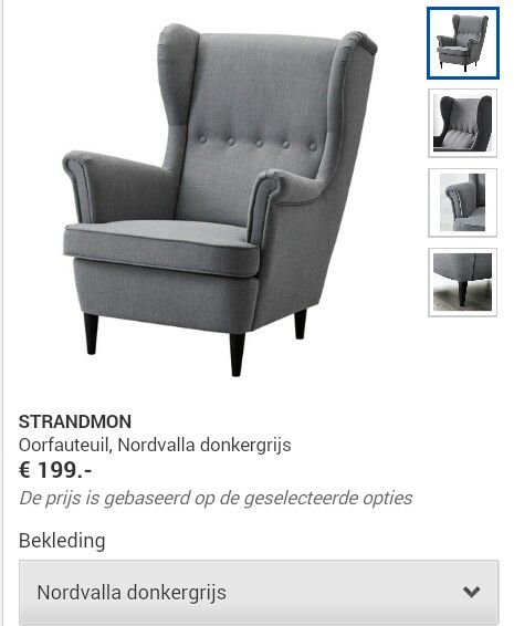 8 best strandmon leseecke images on pinterest armchairs strandmon chair and couches. Black Bedroom Furniture Sets. Home Design Ideas