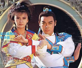 Margie Tsang as Zhangsun Wugou and Sean Lau as Li Shimin (The Grand Canal 1987