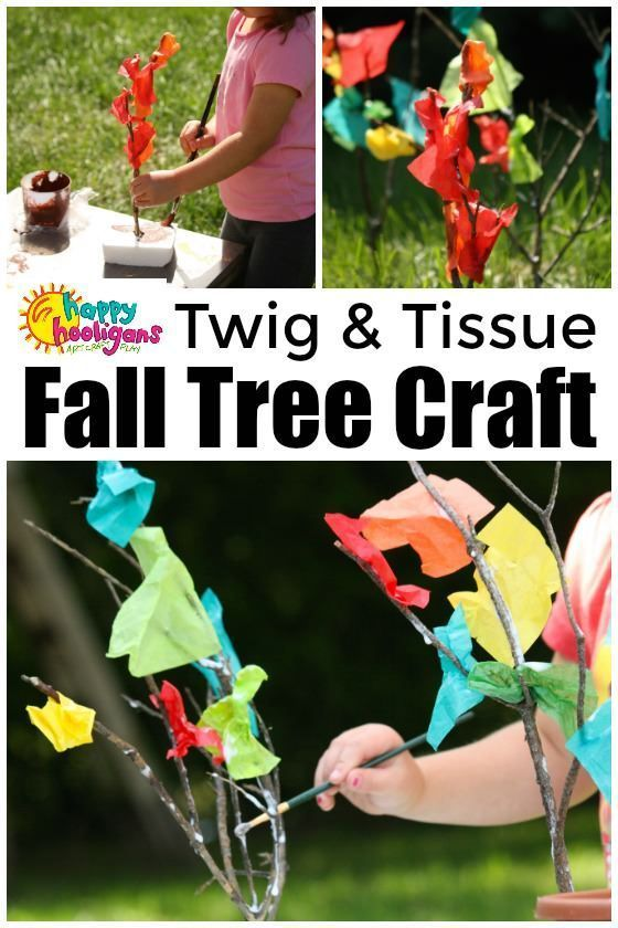 Twig and Tissue Paper Fall Leaf Craft | Fall Crafts | Fun