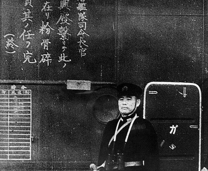 El Almirante Isoroku Yamamoto planeó el ataque a Pearl Harbor  como el inicio de la Campaña del Pacífico de la Segunda Guerra Mundial.