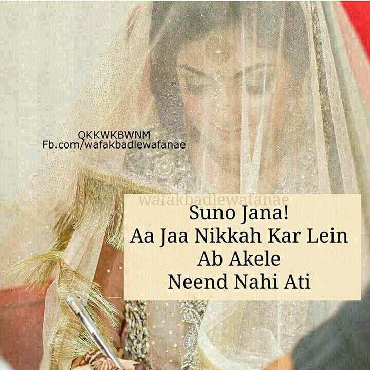 Mere Jaana... you'll have to wait... we need to wait... some more time...  This.. one day soon..  Insha'Allah