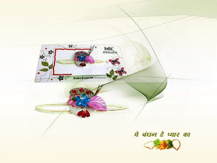 exclusive-gifts-for-raksha-bandhan-celebration New Photos of Raksha Bandhan, Funny Wallpapers of Happy Raksha Bandhan, Happy Raksha Bandhan Celebration,Happy, Raksha, Bandhan, Happy Raksha Bandhan, Best Wishes For Happy Raksha Bandhan, Amazing Indian Festival, Religious Festival,New Designs of Rakhi, Happy Rakhi Celebration, Happy Raksha Bandhan Greetings, Happy Raksha Bandhan Quotes,Story Behind Raksha Bandhan, Stylish Rakhi wallpaper