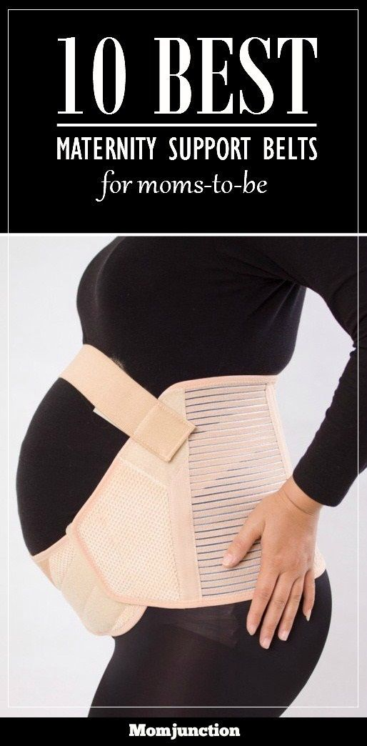 Maternity Support Belts: For you we have compiled a complete set of top 10 maternity belts which will make you feel comfortable and look fit.