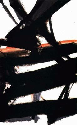 Horizontal Rust,Franz Kline