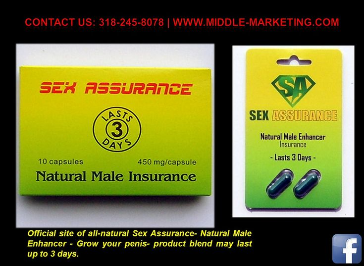 https://flic.kr/p/FEMykQ   Male Enlargement Pill Supplements For Men   Follow Us :- www.middle-marketing.com  Follow Us :- followus.com/middlemarketing  Follow Us :- twitter.com/SexAssurance