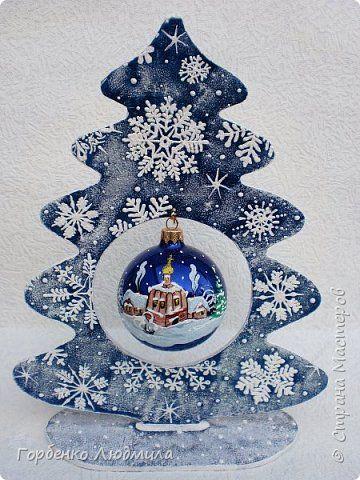 Добрый вечер,Страна! Сегодня я к Вам со своими ёлками-подвесками для новогодних шаров! Подробный мастер-класс по их изготовлению можно посмотреть здесь http://stranamasterov.ru/node/985879 Работ много,как и фотографий! фото 40