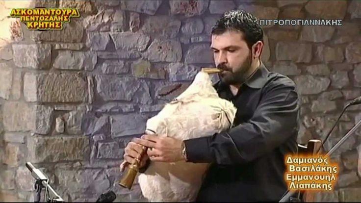 Ασκομαντούρα Πεντοζάλης Κρήτης