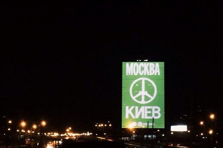 Реклама S7 в разгар российско-украинского конфликта, 2014 г.
