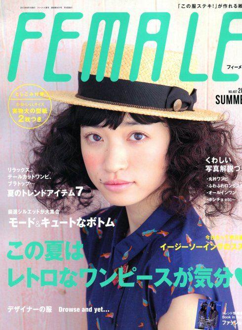 [转载]female2012 夏号(一)_色彩人生的博客
