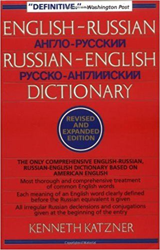 russian textbook for beginners pdf