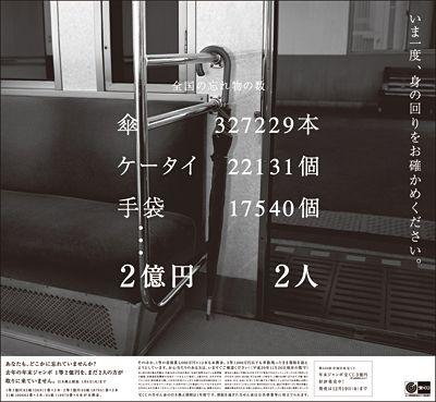 こんにちは。 限られた中で表現された、圧倒的にインパクトを与える広告が世の中にはあります。 今日は日本が生み出した、クリエイティブすぎる様々な面白くてユニークな広告をご紹介します。 目次1 こくご、さ