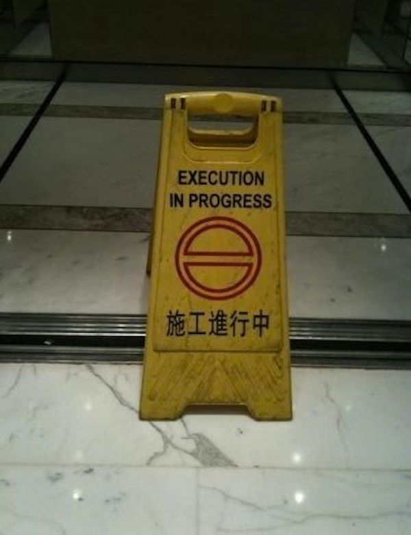 41 Funny Chinese Translation Fails