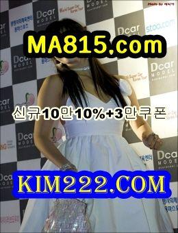 라이브카지노露◑ M A 8 1 5。컴◐우리카지노レ윈카지노㋷카지노사이트M플레이슬롯囹서울카지노 라이브카지노露◑ M A 8 1 5。컴◐우리카지노レ윈카지노㋷카지노사이트M플레이슬롯囹서울카지노