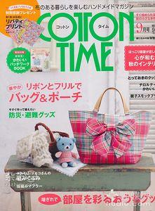 Cotton Time 9/2011