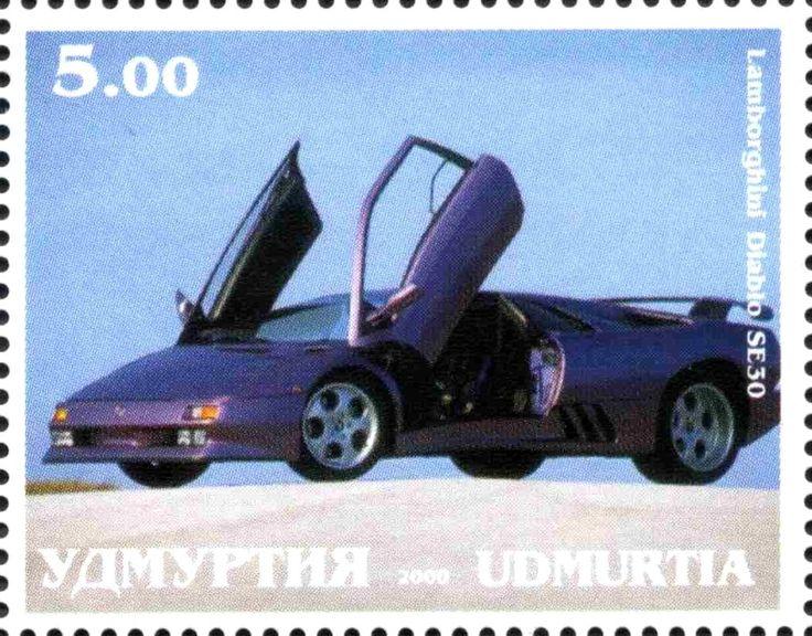 Stamp: Lamborghini Diablo SE30 (Cinderellas) (Udmurtia) Col:UD 2000-01/5