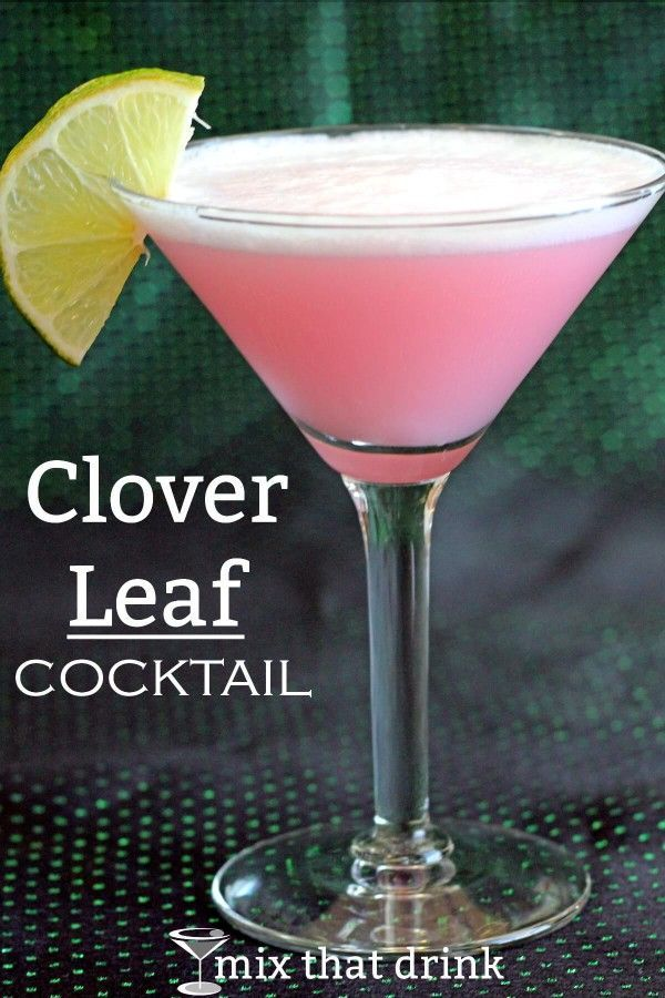 The Clover Leaf cocktail is a very old classic that blends gin with egg yolk, lime and grenadine. The flavor is refreshing citrus with a hint of cherry. The egg white adds a creamy, silky texture.