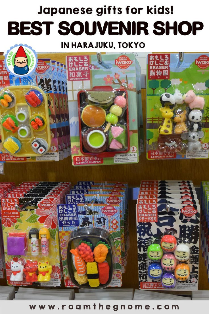 Best Japanese Souvenirs Shop Oriental Bazaar Tokyo Tokyo Shopping Japan Gifts Japan Holidays