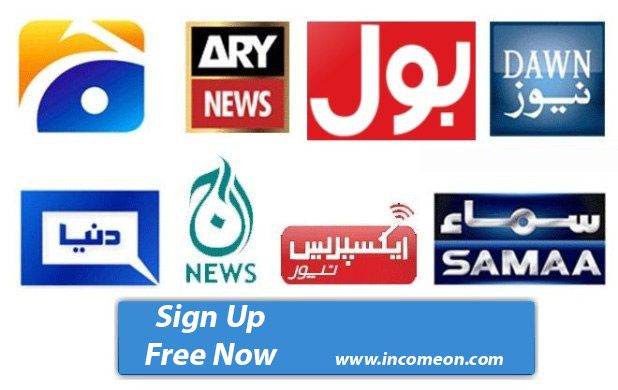 Watch Pakistani online TV channels (regarding entertainment, sports, religion, and politics etc.) only on incomeON (THD) at https://www.incomeon.com/online-tv-channels/duniya-tvthese channels include, Geo, Sama, PTV, Dunya News, ARY NEWS, Ten Sports, PTV World, BOL, and too many other exclusive live channels for online streaming.