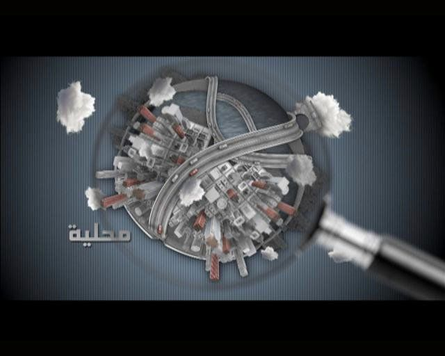 promo for MBC news , creative idea , motion , 3d , design , art work and produced By Ahmed Aboushabab  Audio By : Mohammed Kamal Voice Over By : Bassam Aboualhosun   Aftereffects , FCP , C4D