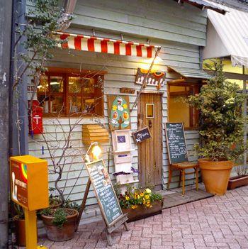 Cafe Hattifnatt - Tokyo Tokyo Hotel Interior Designs